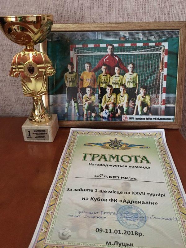 Спартак 2009